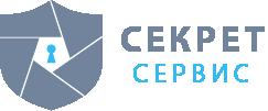 СЕКРЕТ СЕРВИС Logo